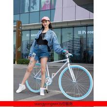 。24sz自行车实心sp女女式轻便学生20寸死飞超轻网红倒刹初中