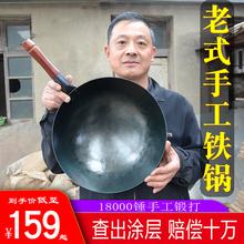 章丘官sz旗舰手工铁sp铁锅家用煤气灶无涂层炒锅不粘锅