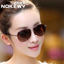 202sz新式防紫外sp镜时尚女士开车专用偏光镜蛤蟆镜墨镜潮眼镜