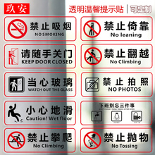 透明(小)sz地滑禁止翻jc倚靠提示贴酒店安全提示标识贴淋浴间浴室防水标牌商场超市餐