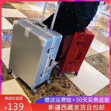 花花公子新sz西藏包邮行rx24寸旅行箱万向轮20寸登机箱