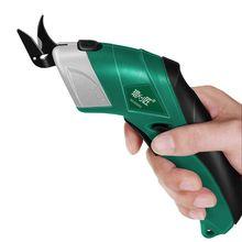 电剪刀sz布神器手持rx刀(小)型切家用电动剪刀服装电剪子