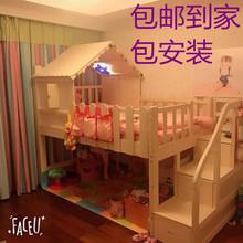 (小)屋床sz木床半高床ye高床(小)孩滑梯床男孩女孩床学生床