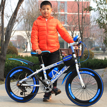 自行车sz童赛车男孩ye0岁8-12中大童(小)学生20寸山地车变速脚踏单