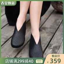 Artszu阿木原创rz底短靴裸靴编织手工女鞋真皮女靴子单靴女