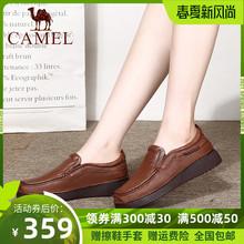 Camszl/骆驼休cq季新式真皮妈妈鞋深口单鞋牛筋底皮鞋坡跟女鞋