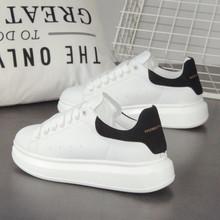 201sz春季新式情lw(小)白鞋女内增高厚底运动休闲白鞋港风板鞋潮