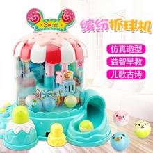 宝宝玩sz(小)型迷你抓mc夹娃娃扭蛋机桌面游戏夹糖果机