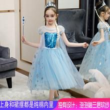 冰雪2sz莎公主裙女mc夏季演出服装艾沙礼服elsa裙