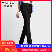 梦舒雅sz裤2020mc式黑色直筒裤女高腰长裤休闲裤子女宽松西裤