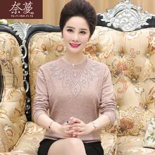 中年妈sz春装洋气内px打底衫中老年的妇女春秋针织衫女40岁50