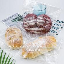 烘焙铜sz烧馅饼自封zr装袋泡芙吐司甜甜圈软欧包包装袋自粘袋