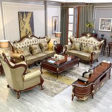 欧式沙发sz合 皮艺沙zr奢华别墅小户型沙发 实木沙发组合家具