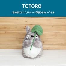 日本正sztotorzr骏吉卜力限量正版荷叶龙猫公仔玩偶