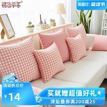 [szzu]现代简约沙发格子抱枕靠垫