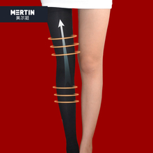 [szzu]美尔挺瘦腿袜春秋美腿袜塑形连裤袜