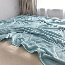 珊瑚绒毛毯被子加t05单的双的0g毯床单空调毯午睡毯法兰绒毯