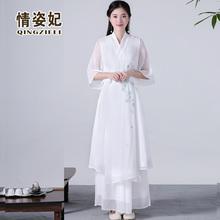 中国风t0意女装茶服0g居士服中式改良汉服连衣裙茶艺师服装夏