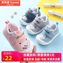 男宝宝t1鞋秋冬季加17防滑婴幼儿女0一1-2岁透气不掉鞋
