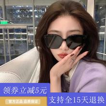明星网t1夏季黑框墨w1阳眼镜女圆脸防紫外线gm新式韩款防晒潮