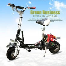 ZIPt1冲程49Cw1滑板车4冲迷你折叠踏板燃油助力代步(小)摩托车。