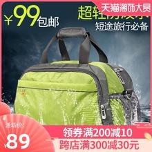 旅行包ta手提(小)行旅le短途出差大容量超大旅行袋女轻便旅游包