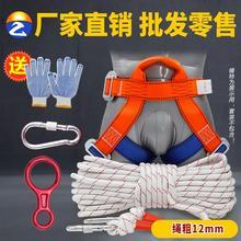 救援绳ta用钢丝安全le绳防护绳套装牵引绳登山绳保险绳