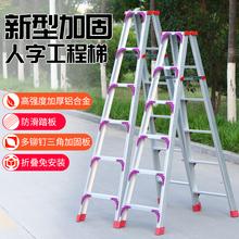 梯子包ta加宽加厚2le金双侧工程的字梯家用伸缩折叠扶阁楼梯