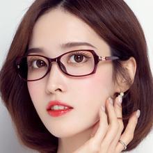 成品近ta眼镜女大脸le蓝光辐射护目镜近视变色眼镜优雅全框女
