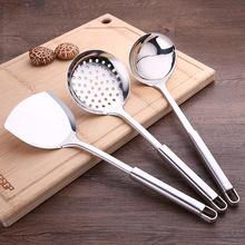 厨房三ta套不锈钢铲le用具汤勺漏勺烹饪勺铲套装厨房用品