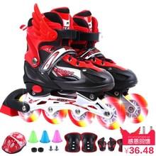 少儿(小)ta子溜冰鞋大le级中大童男生男孩三年级单排夜光