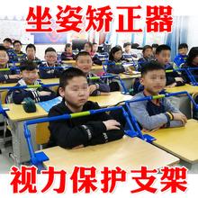 (小)学生ta驼背写字防le童纠正坐姿矫姿带青少年背部弯腰矫正器