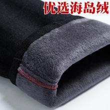 秋冬季ta年男士加绒kl中老年的冬裤加厚爸爸男裤子外穿西裤