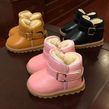 冬季 ta-1-2-kl子雪地靴男女宝宝棉鞋学步鞋防水婴儿鞋冬宝宝鞋
