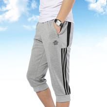 运动短ta0男夏季中kl身宽松大码透气排汗训练篮球休闲七分裤