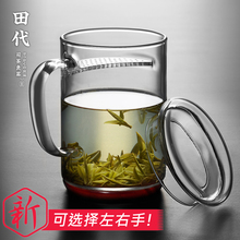 田代 ta牙杯耐热过lx杯 办公室茶杯带把保温垫泡茶杯绿茶杯子