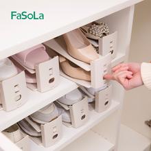 FaSoLa ta调节鞋子收lx鞋托架 鞋架塑料鞋柜简易省空间经济型