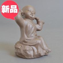 紫砂(小)ta尚佛像摆件la听(小)沙弥工77艺品摆件摆件装饰