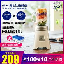 Osttar/奥士达la(小)型便携式多功能家用电动料理机炸果汁