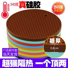 隔热垫家用餐桌ta锅垫防烫桌la子碗垫子盘垫杯垫硅胶耐热