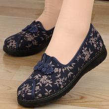 老北京ta鞋女鞋春秋la平跟防滑中老年妈妈鞋老的女鞋奶奶单鞋