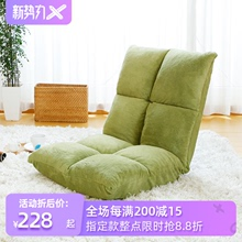 日式懒ta沙发榻榻米rl折叠床上靠背椅子卧室飘窗休闲电脑椅