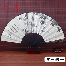 中国风ta0寸丝绸大rl古风折扇汉服手工礼品古典男折叠扇竹随身
