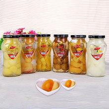 新鲜黄ta罐头268rl瓶水果菠萝山楂杂果雪梨苹果糖水罐头什锦玻璃