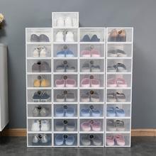 透明鞋盒运动ta3子收纳盒an自由组合鞋柜 塑料防尘简易整理箱