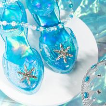女童水ta鞋冰雪奇缘an爱莎灰姑娘凉鞋艾莎鞋子爱沙高跟玻璃鞋