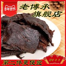 老博承ta山猪肉干山an五香零食淄博美食包邮脯春节礼盒(小)吃