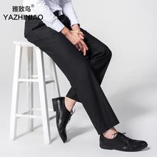 男士西ta裤宽松商务an青年免烫直筒休闲裤加大码西裤男装新品