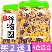 谷物圈低脂无ta3精粗粮燕an片早餐泡牛奶代餐紫薯圈麦片零食
