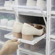 加厚透明ta1盒推拉抽an鞋子收纳盒防尘塑料自由组合整理神器